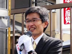 Hidetomo